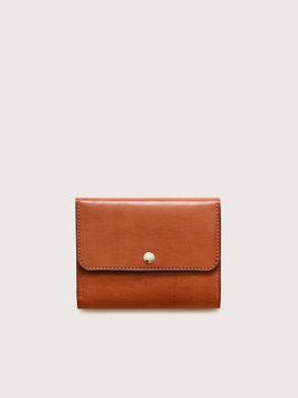 Кожаный большой кошелек CASANIE, коньячного цвета