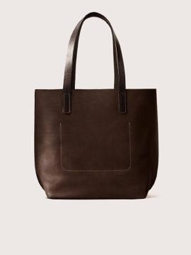 Кожаная сумка-шоппер в коричневом цвете, арт.BG05-BRN