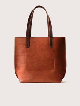 Женский кожаный шоппер коньячного цвета, арт.BG05-CGN