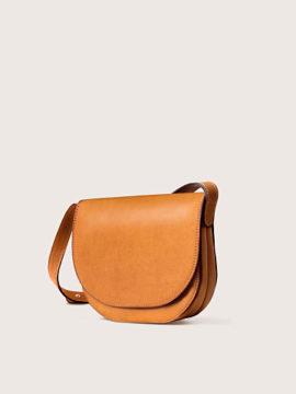 Женская кожаная сумка через плечо рыжая, арт. BG01_RZH