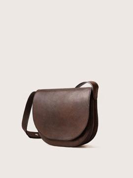 Женская кожаная сумка через плечо коричневая, арт. BG01-BRN