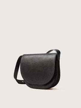 Женская черная кожаная сумка через плечо, арт. BG01_BL