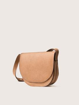 Женская бежевая кожаная сумка через плечо, арт. BG01-BEG
